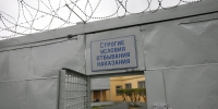 An officer enters a zone where especially strict conditions are imposed inside a high-security male prison camp outside Russia's Siberian city of Krasnoyarsk - Смоленские новости
